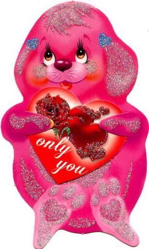 Валентинки для  юних закоханих сердець