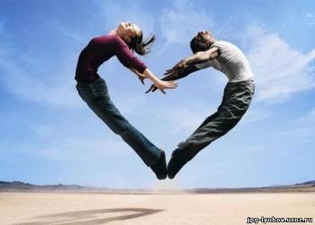Валентинка кохання