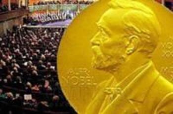Нобелівська премія з літератури. 2009