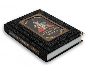 Книга и на сегодня самый лучший подарок