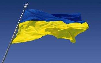 Україно моя