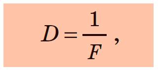 Урок онлайн. Лінзи. Оптична сила лінзи. Фізика 9 клас. Дистанційне навчання  - читати на «Проба Пера»